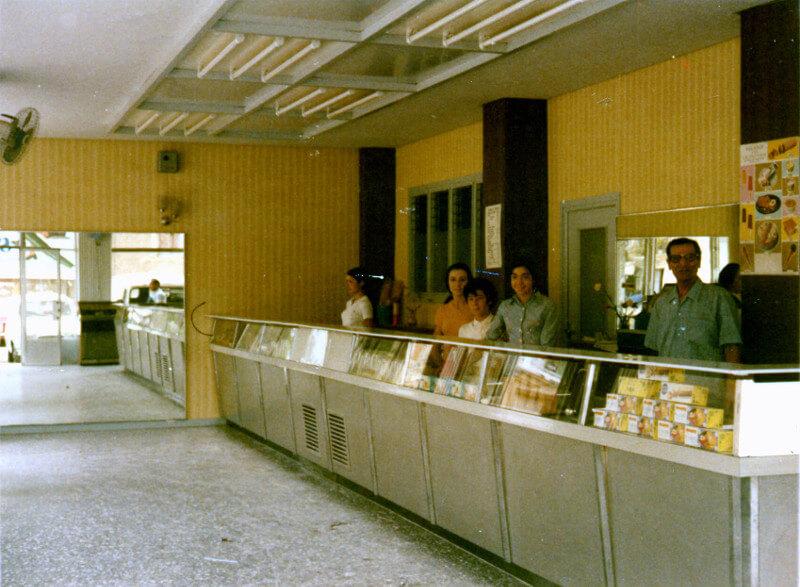 1968 – Inauguración C/Feria