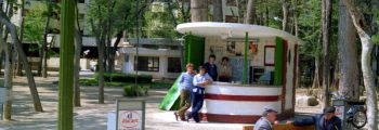 1980 – Desaparecido kiosko del Parque Abelardo Sánchez